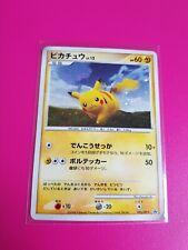 Pokemon Japanese Pikachu Holo Spring Battle Road Promo 095/DP-P LP - EX