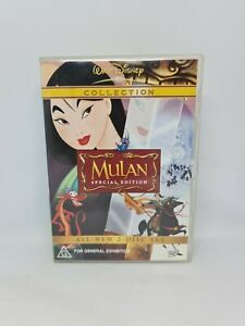 MULAN Special Edition DVD Region 4 Movie Very Good Condition FREE SHIPPING