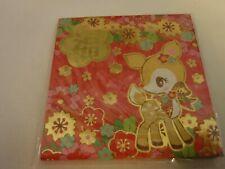 Sanrio Hummingmint Envelopes For Gift Money Gold Embossed Square