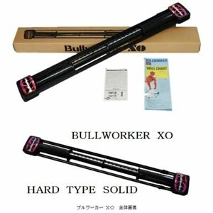 Bullworker XO hard type solid FB2216 Muscle Home Training Machine