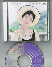 TERESA TENG 鄧麗君  Best Selection 星願 JAPAN CD TACL-2410 w/INSERT+PS BOOKLET Free S
