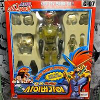 henshin cyborg G-07 Gaogaigar Boxed Action figure 1997 Sunrise Model Korean Box