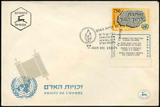 Israel 1958 Human Rights FDC First Day Cover #C19812