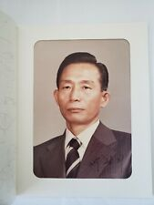 More details for park chung-hee signed photograph in card