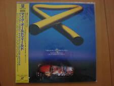 LD Mike Oldfield Tubular Bells II, Japan, WML5-7026