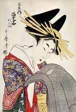 Japanese Art Print: The Courtesan: Utamaro Reproduction