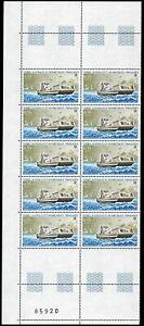 FSAT 98 block/10,margin,MNH.Mi 169. Landing ship Le Gros Ventre,1983.Sea birds
