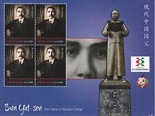 Sierra Leone 2011 MNH Sun Yat Sen 4v Sheetlet Father Modern China Wuxi Expo