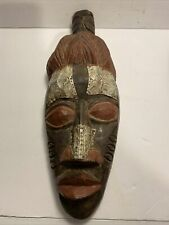 African Mask Wall Hanging Hand Carved Vintage Rare Heavy Unique Metal Nose, Brow