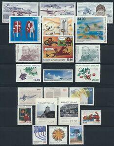 GREENLAND. 2011 Year Set MNH, face value 71$ (PK1331)