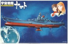 NEW Bandai Yamato Cosmic Space Battleship 1/500 Plastic Model 525mm Japan EMS