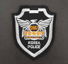 S.Korea Korean POLICE COMMANDO (SWAT) Insignia Cloth Patch Badge