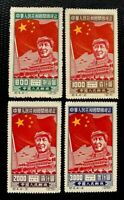 1950 China Stamps SC#31-34 Mao Tse-tung Single Full Set Reprint