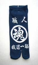 Nagomi Japanese Shokunin Craftsman Artisan Split Toe Tabi Socks Womens Sz 9-11