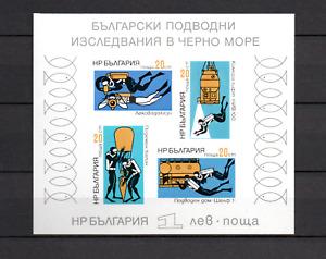 "Bulgaria 1973 sheet ""diving/Black Sea"" stamps (Michel Block 38) MNH"