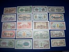 Lot of 20 Different China First Edition Bank Notes Uncirculated L2