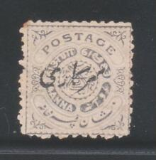 INDIA HYDERABAD 1911-12, 1/4An. GREY SG029a (PERF. 11½ X 12) MNH STAMP.