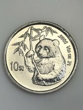 1995 China 10 Yuan Platinum Panda RARE