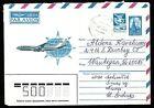 Soviet Lithuania 1988 aviation cover … sent from Naisiai to Illinois USA