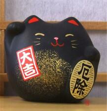 Maneki Neko Feng Shui Lucky black cat for protection