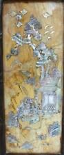 More details for antique chinese hand carved stone panel & mother of pearl inlaid figures 手雕石墙板