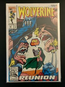 Wolverine 62 Gem Mint Uncirculated Marvel Comic Book CL67-56