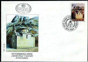 2732b - Yugoslavia 1995 -  St. Luka`s Church - Kotor - Montenegro - FDC
