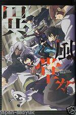 JAPAN Blood Blockade Battlefront Anthology Comic: Ifuudoudou