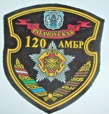 BELARUS PATCHES-120th INDEPENDENT MECHANIZED REGIMENT