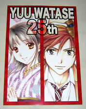 Yuu Watase Illustrations Art Book Event Limited 25th Fushigi Yuugi VERY RARE