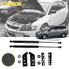 Carbon Bonnet Hood Gas Strut Lift Damper Kit 2Pcs for NISSAN 2005 La Festa