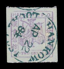 "CHINA 1893 HANKOW (Treaty Port) 2c violet, lilac Sc# 1 used VF ""Hankow AP 22 94"""