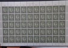 Germany Reich Wwii Nazi 1943 Gold Art Ritter George Stamps Mnh Full Sheet
