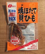 "Natori ""Yaki Hotate Kawahimo"" Dried fin of cram, Soy sauce and spicy flavor."