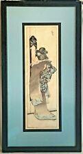 HELEN HYDE woodblock print Japan/American framed Original art