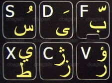 Highest Quality FARSI Persian Keyboard Stickers Fast Free Postage Australia Wide