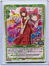 JAPANESE Precious Memories card Carnival Phantasm Hisui SIGNED(FOIL)