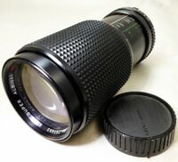 Albinar 80-205mm f4.5 MD manual focus lens for Minolta SRT X-370 cameras