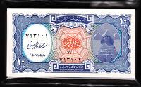 Egypt 10 Piastres 2006, UNC, BUNDLE,Pack of 100 PCS, Consecutive,P-191,Y.B.Ghali