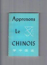 APPRENONS LE CHINOIS 1983 APRENDER CHINO LIBRO EN FRANCES