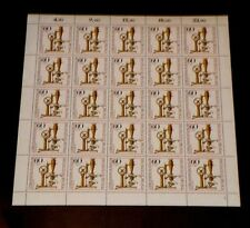 GERMANY, 1981, OPTICAL INSTRUMENTS, 60+30, SHEET/25, MNH, NICE! LQQK!