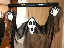 Gemmy Floating Grim Reaper Ghost Scream Face 2 FT Wide Light - Sound Animation!!