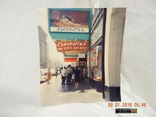PHOTO STILL: CLEOPATRA-MOVIE OPENING-SUMMER 1963-UNKNOWN THEATER LOCATION-AS IS!