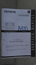 Aiwa csd-es300 service manual original repair book stereo cd player boombox