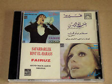 CD Fairuz SAFARBARLEK BINT EL-HARASS Soundtrack VDLCD 535