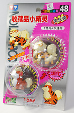 Pokemon Auldey Mni Pocket Figure Monster 1998 Vintage rare 48 Growlithe Arcanine