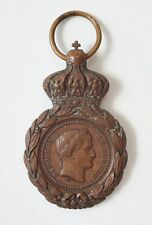 1857 France Saint Helena Medal Médaille de Sainte-Hélène