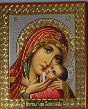Religious Virgin Mary and Child Russian Icon Gold Silver Foil Kasperovskaya