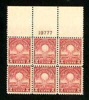 US Stamps # 655 VF Plate Block of 6 OG NH