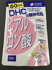 DHC Supplement Hyaluronic Acid 120 Capsules For 60 Days Tablets MADE IN JAPAN